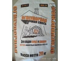 Огнеупорная печная смесь Мертель МШ 28